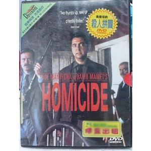 挖寶二手片-J16-051-正版DVD*電影【殺人拼圖】-喬曼塔納