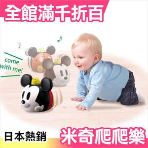 日本 Takara Tomy 跟著米奇爬爬樂  迪士尼 訓練寶寶爬行音樂基礎對話學習【小福部屋】