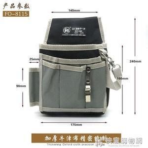 日本福岡工具電工專用工具包腰包男帆布多功能加厚維修小型單肩袋 快意購物網
