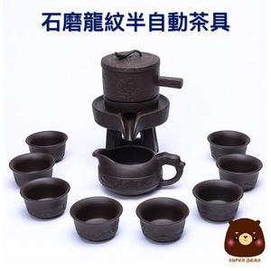茶具 時來運轉-半自動旋轉茶具套裝 手工茶具 茶杯 茶具組 茶壺 陶瓷茶具 紫砂壺