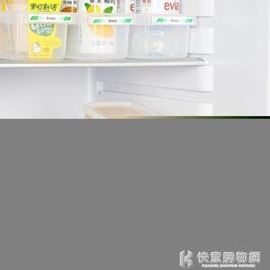 日本進口面條保鮮盒面條收納盒塑料長方形面條盒密封冰箱掛面盒子 快意購物網