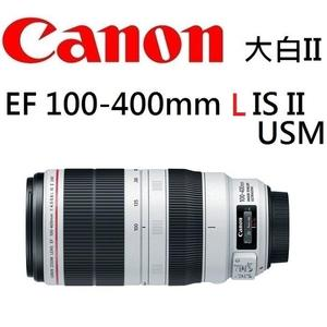 名揚數位 (分12/24期0利率) CANON EF 100-400mm F4.5-5.6 L IS USM II 二代 平行輸入 一年保固