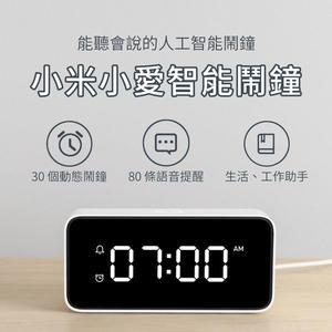 小米 小愛 智慧 鬧鐘 小愛音箱升級版 AI智慧型鬧鐘 大螢幕顯示 智慧家庭