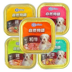 【zoo寵物商城】Careline》自然物語 犬用餐盒80g (5種口味*24盒)