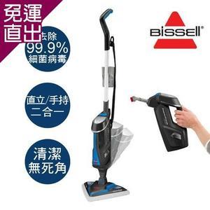 美國 Bissell 必勝 多功能分離式蒸氣拖把1544H【免運直出】