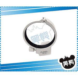 黑熊館 Canon EF 70-300mm f/4-5.6L IS USM 大白 胖白 專用托架 腳架環 鏡頭固定架 鏡頭穩定架