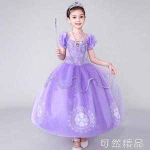 小公主蘇菲亞公主裙子女童洋裝萬聖節兒童服裝愛莎艾莎 可然精品
