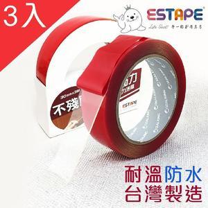 【ESTAPE】不殘膠壓克力泡棉雙面膠帶|3入組(30mm x 3M)