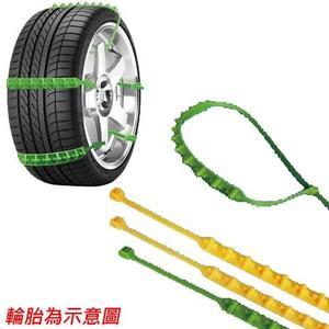 KSS凱士士 輪胎脫困得力帶 綠色 6入 STT-912NGN3