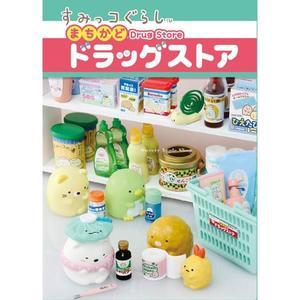 日本限定 角落生物 藥妝店 公仔模型 盒玩 食玩 (全8種共8入) 整盒隨機套裝