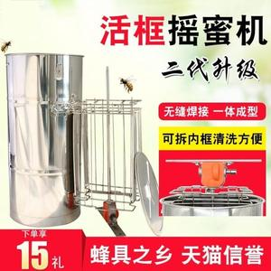 搖蜜機可拆內框搖蜜機 養蜂用不銹鋼搖蜜機 全包齒輪不銹鋼甩蜜打糖機