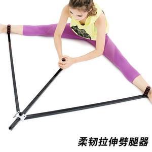 瑜伽韌帶拉伸器一字馬拉筋器劈腿劈叉訓練器塑腿壓腿健身器材WD 晴天時尚館