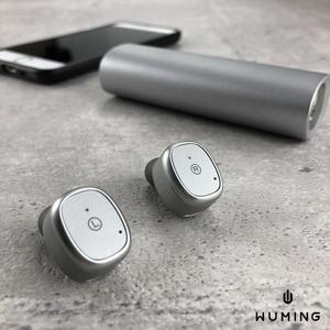 充電艙 壓彈式設計 迷你 無線 藍芽 藍牙 耳機 車用 商務 運動 音樂 iPhone X 8 Plus i8 i7 『無名』 N04113
