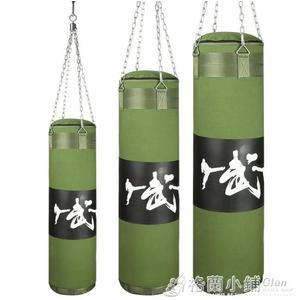 拳擊沙袋散打吊式立式家用成人健身帆布沙包兒童跆拳道訓練器材ATF 格蘭小舖