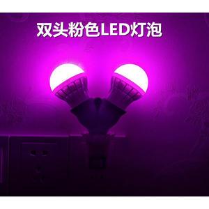 小夜燈 墻壁燈座 LED粉色燈泡 氣氛 情調 浪漫 情趣燈 臥室 睡眠 小夜燈-凡屋