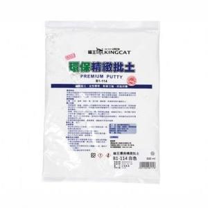 貓王環保精緻批土500g-白