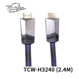 T.C.STAR TCW-H3240 編織3D高速乙太網4K畫質HDMI 2.0 網狀編織傳輸線 公對公  2.4M