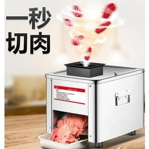 切片機 不銹鋼 台式商用家用多功能全自動電動切菜機切片機切肉片  城市科技DF