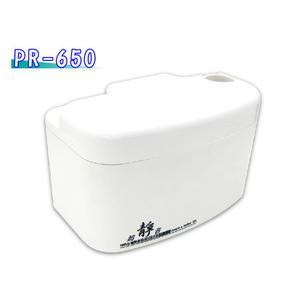 【排水器 PR-650】極地 超靜音 蔽極式靜音排水器 冷氣自動排水器 台灣製造