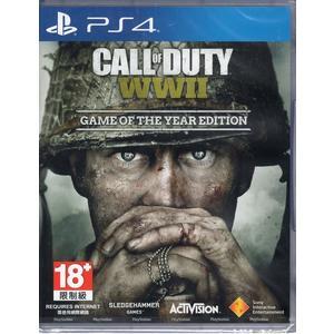 現貨中 PS4遊戲 決勝時刻 二戰 完整版 Call of Duty: WWII 中文亞版 【玩樂小熊】