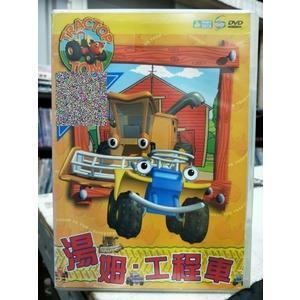 挖寶二手片-P12-085-正版DVD-動畫【湯姆工程車:拖車不見了】-幼兒台,收視排行第一
