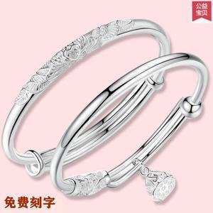 銀手鐲s999純銀女老鳳祥和千足實心情侶手環送女友媽媽母親節禮物