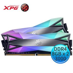 ADATA 威剛 XPG SPECTRIX D60G DDR4 3000 8GBx2 RGB 炫光超頻記憶體