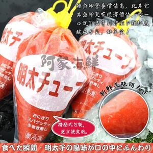 【日本製】明太子醬(三角袋)500g±5%/包#明太子#明太子醬#業務包#批發#團購