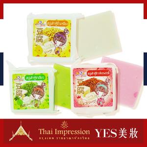 泰國 K. Brothers 草本牛奶豆腐手工皂 60g 多款可選 香米皂 牛奶皂 山羊奶【YES 美妝】