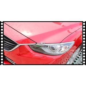 【車王小舖】馬6 馬自達6 ALL NEW Mazda 6 前燈框 大燈眉 大燈裝飾框 ATENZA