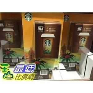[COSCO代購]  W67152 STARBUCKS VIA 哥倫比亞即溶研磨咖啡 2.1公克 X 26 入/組(兩組裝)
