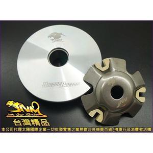 A4795170810  台灣機車精品 G5 125-雷霆150 普利盤加壓板 一組入(現貨+預購) 普力盤套件組 傳動