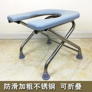 可摺疊坐便椅老人孕婦坐便器家用便攜式病人行動馬桶蹲便改座便凳  WD