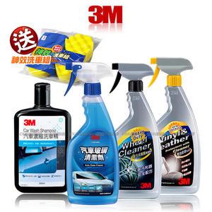 【愛車族購物網】3M清潔套組-3M雙效皮革乳+3M玻璃清潔劑+3M鋼圈清潔劑+3M濃縮洗車精
