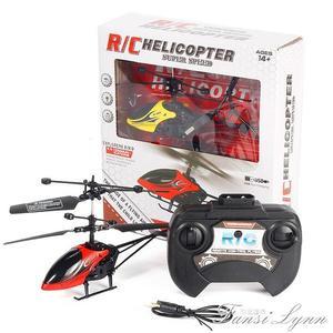 遙控飛機無人直升機男孩玩具迷你遙控直升機耐摔充電感應飛行器 HM 范思蓮恩