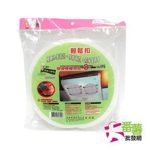 強匠 輕鬆扣吸油棉補充包8入 [27O0] - 大番薯批發網