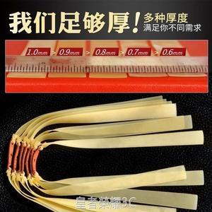 仕凱扁皮筋有架彈弓皮筋組加厚強力扁皮皮筋寬皮筋乳膠管拉力繩-歐尚生活館