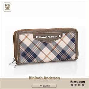 Kinloch Anderson 金安德森 皮夾 英式學院 咖啡 經典格紋長夾 牛皮女夾 KA151201  MyBag得意時袋