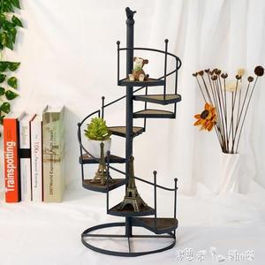 歐式簡約客廳樓梯花架鐵藝置物架壁掛墻上盆栽擺件架子掛鉤裝飾品 「潔思米」