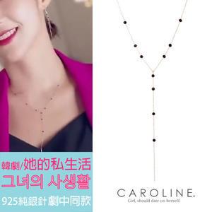 《Caroline》★【她的私生活】韓劇925朴敏英同款迷人風采動人黑色水晶項鍊70793