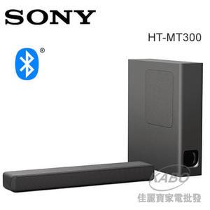 【佳麗寶】【SONY】單件式環繞家庭劇院【HT-MT300】