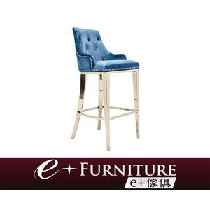 『 e+傢俱 』BC33 尤蕾妮亞 Uriana 現代輕古典 吧檯椅 | 吧台椅 | 高腳椅 | 不鏽鋼吧檯椅 可訂製