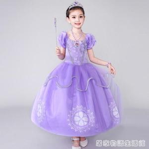 小公主蘇菲亞公主裙子女童連身裙萬聖節兒童服裝愛莎艾莎 居家物語