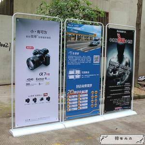 注水門型展架80x180易拉寶海報制作廣告展示架子立式60落地式160