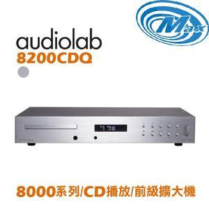 《麥士音響》audiolab傲立 8000系列 CD播放器 前級擴大機 8200CDQ 2色