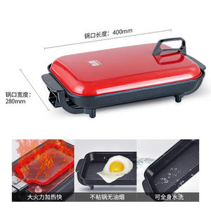 韓國烤肉鍋3-5人燒烤爐家用電燒烤盤韓式烤魚爐無煙電烤盤不沾igo 220v 寶貝計畫