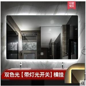 無框浴室鏡智能觸摸屏除霧防霧LED燈鏡 壁掛衛生間洗手台衛浴鏡子【600mm*800mm/雙色光】