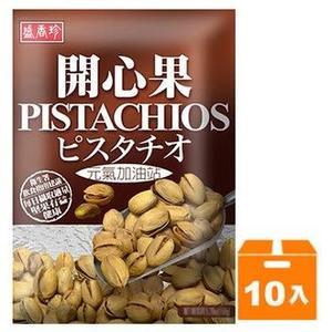 盛香珍元氣加油站開心果100g(10入)/箱