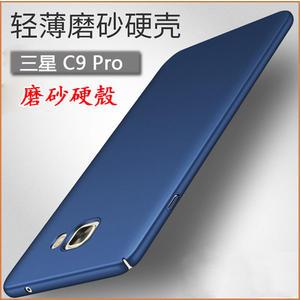 磨砂硬殼 三星 Galaxy C9 Pro 手機殼 超薄 全包邊 C9 Pro 手機套 保護殼 輕薄 c9pro 磨砂殼