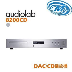 《麥士音響》 audiolab傲立 8000系列 DAC CD播放器 8200CD V12E 2色
